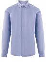 Рубашка базовая хлопковая oodji #SECTION_NAME# (синий), 3B110017M-2/48420N/7002N