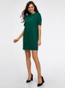 Платье однотонное прямого кроя oodji #SECTION_NAME# (зеленый), 21910002-1/42354/6E00N - вид 6