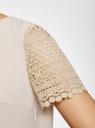 Блузка с кружевными рукавами oodji для женщины (бежевый), 21400398/31252/3300N