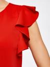 Платье с рукавами-крылышками и украшением на горловине oodji #SECTION_NAME# (красный), 21909002/42720/4500N - вид 5