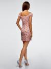 Платье хлопковое со сборками на груди oodji #SECTION_NAME# (розовый), 11902047-2B/14885/4352F - вид 3
