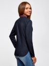 Рубашка базовая с нагрудным карманом oodji #SECTION_NAME# (синий), 11403205-10/26357/7945B - вид 3