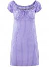Платье хлопковое со сборками на груди oodji #SECTION_NAME# (фиолетовый), 11902047-2B/14885/8010S