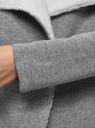 Кардиган на искусственном меху с запахом oodji #SECTION_NAME# (серый), 19207001/18586/2312B - вид 5