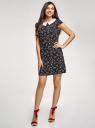 Платье принтованное с контрастным воротником oodji #SECTION_NAME# (черный), 11910077-3/37888/2945F - вид 2