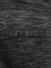 Брюки трикотажные на завязках oodji #SECTION_NAME# (серый), 5L200023M-1/48907N/2510M - вид 5