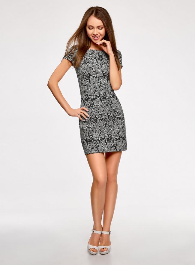Платье трикотажное принтованное oodji для женщины (черный), 14001117-7/16564/2912O