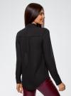 Блузка из струящейся ткани с украшением из страз oodji #SECTION_NAME# (черный), 11411128/36215/2900N - вид 3