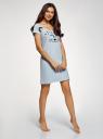 Платье с аппликацией и V-образным вырезом oodji для женщины (синий), 59801018-2/44135N/7029P