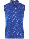 Топ базовый из струящейся ткани oodji #SECTION_NAME# (синий), 14911006-2B/43414/7510O