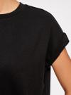 Платье прямого силуэта с отворотами на рукавах oodji #SECTION_NAME# (черный), 14008020B/47999/2900N - вид 5