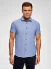 Рубашка хлопковая с коротким рукавом oodji #SECTION_NAME# (синий), 3L410136M/49174N/7079G - вид 2