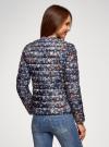 Куртка стеганая с круглым вырезом oodji #SECTION_NAME# (синий), 10204040-1B/42257/7919F - вид 3