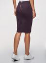 Юбка-карандаш трикотажная oodji для женщины (фиолетовый), 14100068-3/43060/8801N