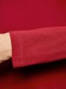 Футболка с длинным рукавом (комплект из 3 штук) oodji для женщины (разноцветный), 24201007T3/46147/19PYN