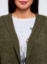 Кардиган с капюшоном и накладными карманами oodji #SECTION_NAME# (зеленый), 63205252/48953/6800N - вид 4