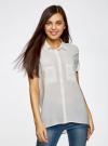 Блузка из вискозы с нагрудными карманами oodji #SECTION_NAME# (слоновая кость), 11400391-3B/24681/1200N - вид 2