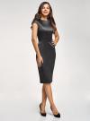 Платье-футляр с вырезом-лодочкой oodji для женщины (черный), 11902163-1/32700/2900N - вид 6