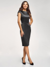 Платье-футляр с вырезом-лодочкой oodji #SECTION_NAME# (черный), 11902163-1/32700/2900N - вид 6