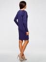 Платье трикотажное с декоративными молниями на плечах oodji для женщины (синий), 24007026/37809/7500N