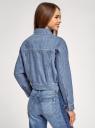 Куртка джинсовая на кнопках oodji #SECTION_NAME# (синий), 11109040/42559/7500W - вид 3