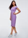 Платье миди с вырезом на спине oodji для женщины (фиолетовый), 24001104-5B/47420/8001N - вид 6