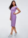 Платье миди с вырезом на спине oodji #SECTION_NAME# (фиолетовый), 24001104-5B/47420/8001N - вид 6