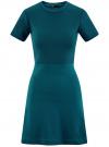 Платье комбинированное с верхом из фактурной ткани oodji #SECTION_NAME# (зеленый), 14000161/42408/6C00N