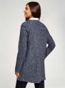 Кардиган из фактурной ткани с накладными карманами oodji #SECTION_NAME# (синий), 19201003/49599/7910N - вид 3