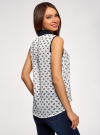 Топ из струящейся ткани с контрастной отделкой oodji для женщины (белый), 14903001-1B/42816/1279O - вид 3