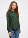 Блузка базовая из вискозы с нагрудными карманами oodji #SECTION_NAME# (зеленый), 11411127B/26346/6900N - вид 2