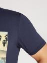 Футболка свободного силуэта с пляжным принтом oodji #SECTION_NAME# (синий), 5L611165M/39496N/7950P - вид 5