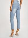 Джинсы slim с вышивкой на карманах oodji для женщины (синий), 12105102/46718/7000W