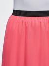 Юбка макси из струящейся ткани oodji #SECTION_NAME# (розовый), 13G00002-4B/42816/4D00N - вид 4