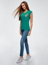 Футболка хлопковая с вышивкой oodji для женщины (зеленый), 14708032-2/46159/6D47P