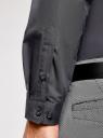 Рубашка базовая приталенного силуэта oodji #SECTION_NAME# (серый), 3B110012M/23286N/2500N - вид 5