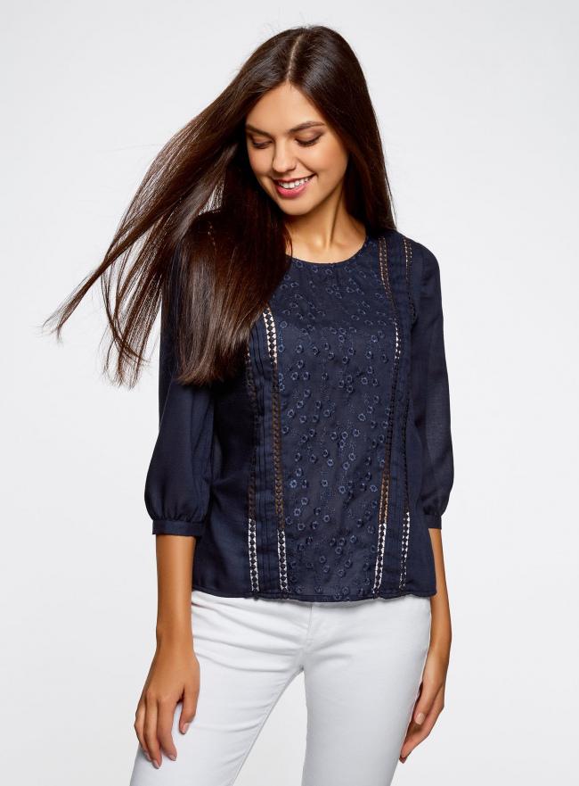 Блузка прямого силуэта с вышивкой oodji #SECTION_NAME# (синий), 11411094/45403/7900N
