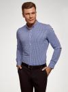 Рубашка extra slim в мелкую клетку oodji #SECTION_NAME# (синий), 3B140003M/39767N/7910C - вид 2