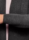 Кардиган вязаный без застежки oodji #SECTION_NAME# (серый), 73212398-1B/45109/2500M - вид 5
