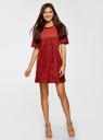 Платье из искусственной замши свободного силуэта oodji #SECTION_NAME# (красный), 18L11001/45622/3100N - вид 2