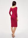Платье с вырезом-лодочкой (комплект из 2 штук) oodji #SECTION_NAME# (разноцветный), 14017001T2/47420/19WJN - вид 3