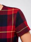 Платье прямого силуэта с декоративной вставкой oodji #SECTION_NAME# (красный), 11911013-1/45879/7945C - вид 5