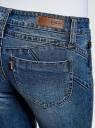 Джинсы push-up с декоративной молнией на кармане oodji #SECTION_NAME# (синий), 12103157/46341/7500W - вид 5
