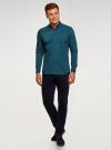 Рубашка extra slim в мелкую клетку oodji #SECTION_NAME# (синий), 3B140003M/39767N/7962C - вид 6