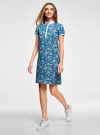 Платье-поло из ткани пике oodji #SECTION_NAME# (синий), 24001118-2/47005/7010E - вид 6