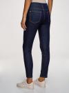 Джинсы skinny с высокой посадкой oodji для женщины (синий), 12104065B/46253/7900W - вид 3