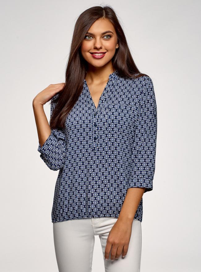 Блузка вискозная с рукавом-трансформером 3/4 oodji для женщины (синий), 11403189-3B/26346/7933G
