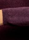 Платье вязаное с широким воротом oodji #SECTION_NAME# (фиолетовый), 63912229/48449/2983M - вид 5