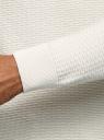 Джемпер фактурной вязки с круглым вырезом oodji #SECTION_NAME# (белый), 4L112218M/21166N/1200N - вид 5
