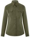 Рубашка приталенная с нагрудными карманами oodji #SECTION_NAME# (зеленый), 13L12001B/43609/6800N